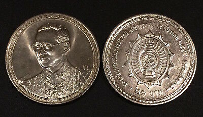 Thailand Coin 20 Baht BE 2545 (2002) King Bhumibol Rama IX 75th Birthday UNC.