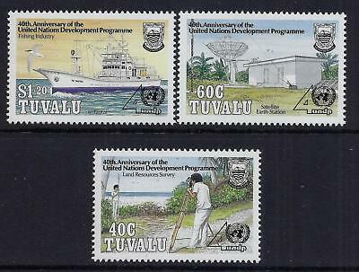 Tuvalu 1990 MNH MUH Set - 40th Anniversary United Nations Development Programme
