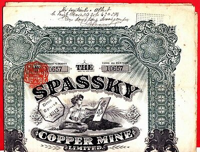 CUV47) Aktie Spassky Copper Mine Limited von 1912