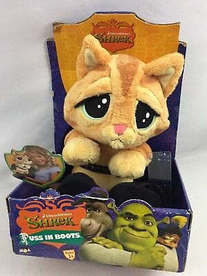 Dreamworks Shrek The Third Puss In Boots Stuffed Cat Plush 2007 MGA
