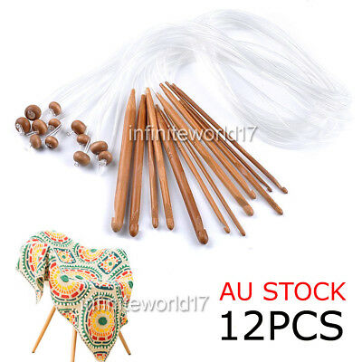 NEW 12PCS Bamboo Tunisian Crochet Hooks Set Kit - 12 sizes 3.0mm to 10.0mm