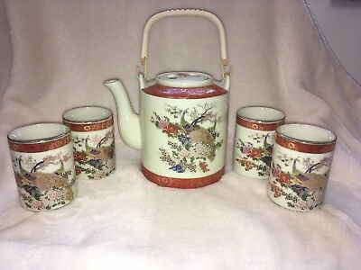 1979 Vintage Satsuma Japan 5 pc Tea Pot 4 Cups Set Peacock Bird of Paradise Gold