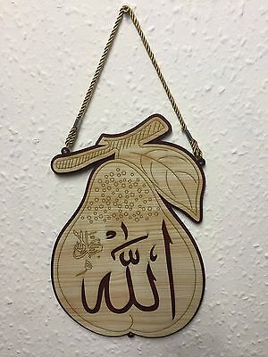 Islamic Allah And Muhammad Wooden Pear Shape Wall Hanging Ornament
