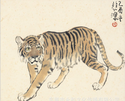 original chinese signed 100% handpainted scroll painting Tiger