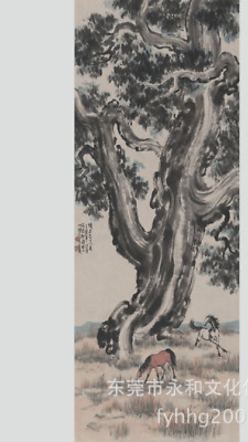 original chinese signed 100% handpainted     scroll  Cypress