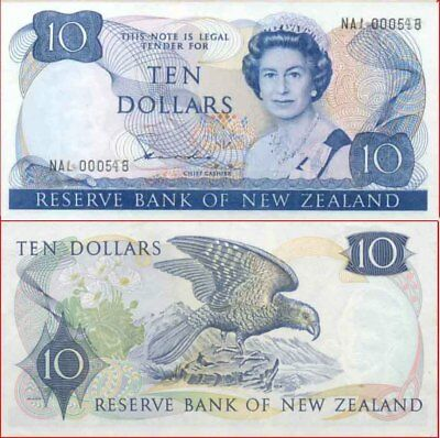 New Zealand Scarce Low Serial $1 NAL 000548 Hardie II Paper Banknote issue p172a