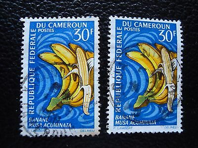 cameroon - stamp yvert and tellier n° 449 x2 obl (A02) stamp cameroon (F)