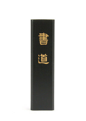 Japanese sumi-e Calligraphy Drawing Ink Stick Block, Black, Made in Japan, 20g