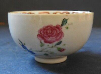 Chinese Famille Rose Teacup - Qianlong Period - 18Th Century
