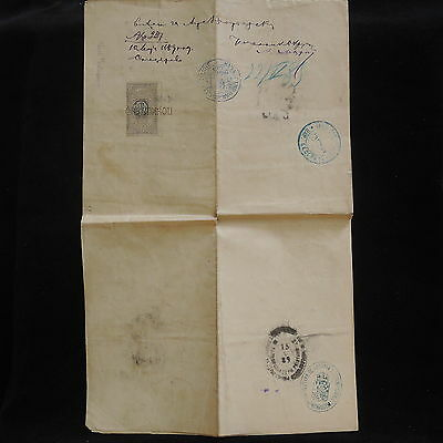 WS-F763 SERBIA - Fiscal, Revenue, 1889 Kug 50Kr Austrian Empire Used Cover
