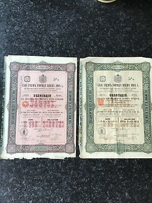 Lot of 2 City of Kiev rare bonds 5% issued 1914 (£20 and £100)