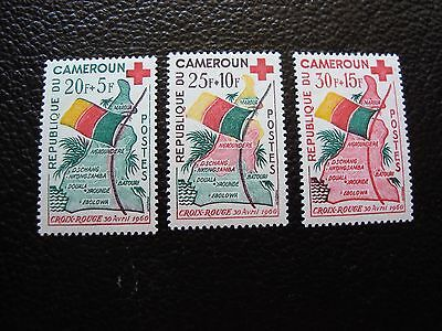 cameroon - stamp yvert and tellier N° 314 a 316 n (A34) stamp cameroon