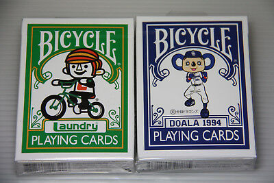 1 deck BICYCLE Laundry Green playing cards