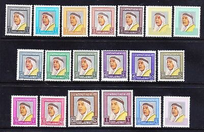 KUWAIT 1964 SG216/34 set of 19 - unmounted mint (75f very lightly m/m). Cat £80