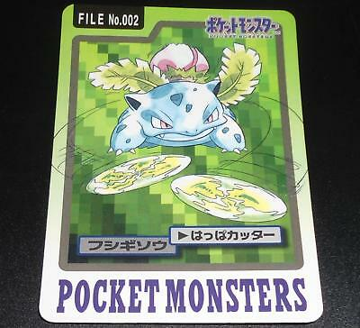 Gloom No 044 Japanese 1997 BANDAI Carddass Vending Pokemon Card EXCELLENT+
