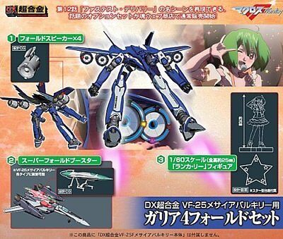 "DX Chogokin VF-25 Messiah Valkyrie Gallia 4-fold set ""Macross F Frontier"" s"