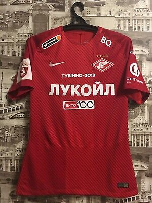 FC Spartak Moscow Russia Premier League Match worn shirt