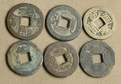 Group Of 6  Chinese Cash Coins These Look Right With Patina  #dag60