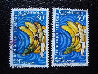cameroon - stamp yvert and tellier n° 449 x2 obl (A02) stamp Cameroon (L)
