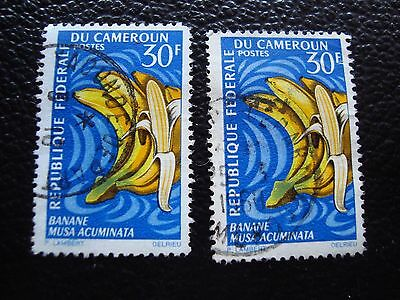 cameroon - stamp yvert and tellier n° 449 x2 obl (A01) stamp cameroon (O)