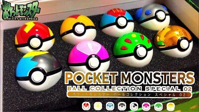 [New] Pokemon Pocket Monster Ball Collection SPECIAL 02 Premium BANDAI F/S