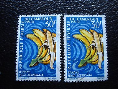 cameroon - stamp yvert and tellier n° 449 x2 obl (A02) stamp cameroon (W)