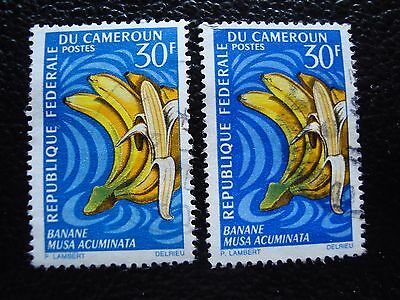 cameroon - stamp yvert and tellier n° 449 x2 obl (A33) stamp cameroon (G)