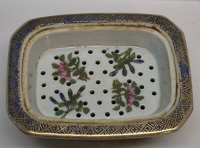 Antique Chinese Export Porcelain SOAP DISH with Strainer with Flowers and Gold
