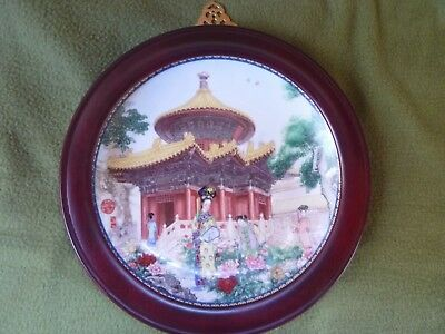 Chinese Imperial Jingdezhen Porcelain Pavilion Of 10,000 Springs Collector Plate