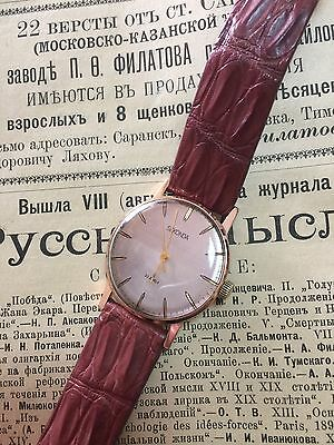 Watch Seconda Export type Ussr Russian Vintage SOLID Gold 583  Band Serviced