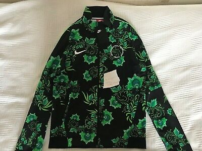 Nike Nigeria World Cup 2018 Tribute Tracksuit Jacket S In Hand 100%  AUTHENTIC 79480d798