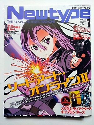 Newtype July 2014 (Featuring Sword Art Online II, Strike Witches, and more)