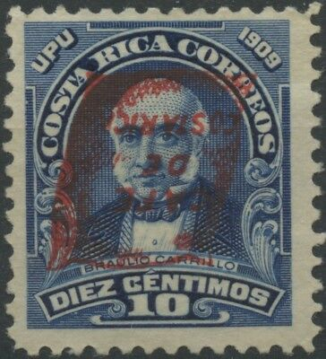 Costa Rica 1922 MNG Stamp | Scott #111G | Inverted Overprint