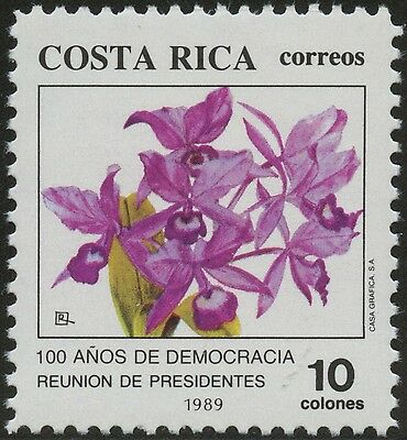 Costa Rica 1989 MNH Stamp | Scott #420 | Orchids - Flowers | CRE71