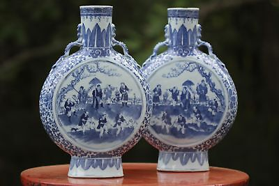 Pair  Fine Chinese Blue And White Porcelain Moon Flask Antique Vase
