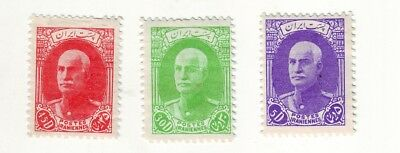 Old Shah  Of Persia  Mint == 3 ==