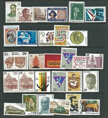 INDIA FINE LOT 1970s COMMEMORATIVES MNH NICE!