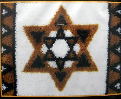 "Mcg Textiles Latch Hook Rug  Kit       ""star Of David"""