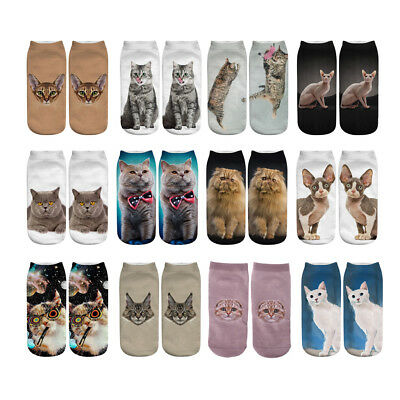 Children Kids Socks With 3D Cat Print Summer Short Socks For Girls Boys Socks