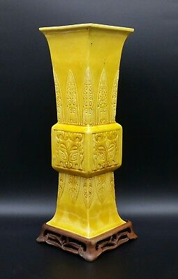 Antique Chinese Porcelain Yellow Monochrome Archaistic Beaker Vase Carved Stand