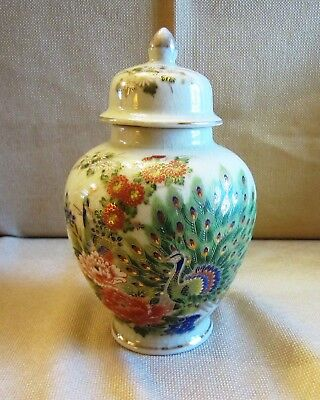 Japanese Satsuma Type Ginger Jar - Peacocks, Chrysanthemums & Crackle Glaze