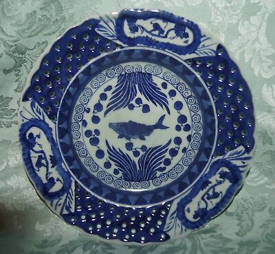 Blue Reticulated Pierced Celadon Chinese Plate With Koi Fish Monkeys & Mark