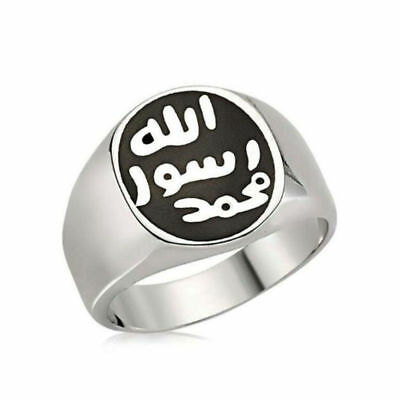 Stainless Steel Muslim Ring Islamic Middle Eastern Signet Arabic Allah Silver