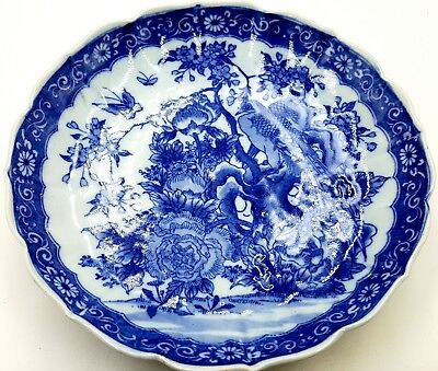 Antique Chinese Blue and White export celadon plate