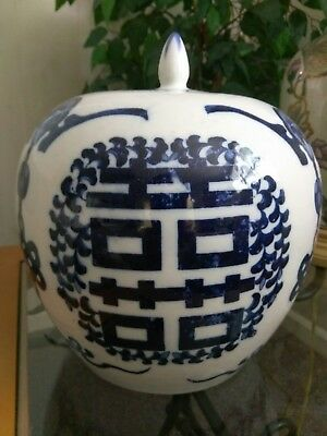 Chinese Porcelain Cobalt Blue & White Double Happiness Wedding Ginger Jar