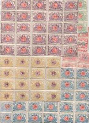 BELGIUM: Collection of Unused Railway Stamps - Blocks & Individual (16619)