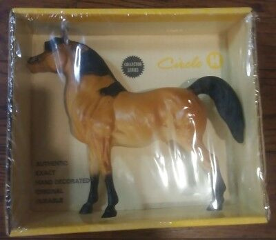 Vintage Horse Statue made of Tenite Circle H Srombecker Corp collector series
