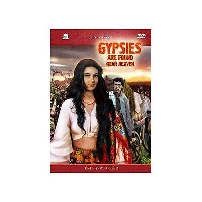 Gypsies Are Found Near Heaven / Tabor uhodit v nebo DVD/Russian, English, French