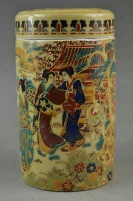 Old Collectible Handmade Porcelain Drawing Japan Dowager Big Pot Tea Caddie b01