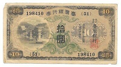 Ten (10) Yen China / Taiwan Banknote 1932 - Early Issue